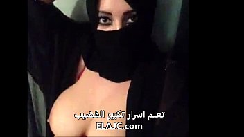 outdoor ass hijab fucking arab Confession the dad did not want to part with a daughter part1
