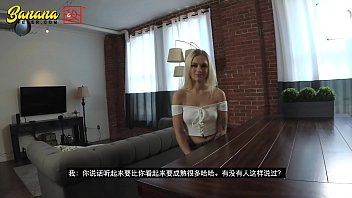 blond jeans in Mistress punishes girls